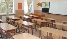 Обновени класни стаи