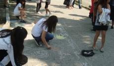 Рисунка на асфалт